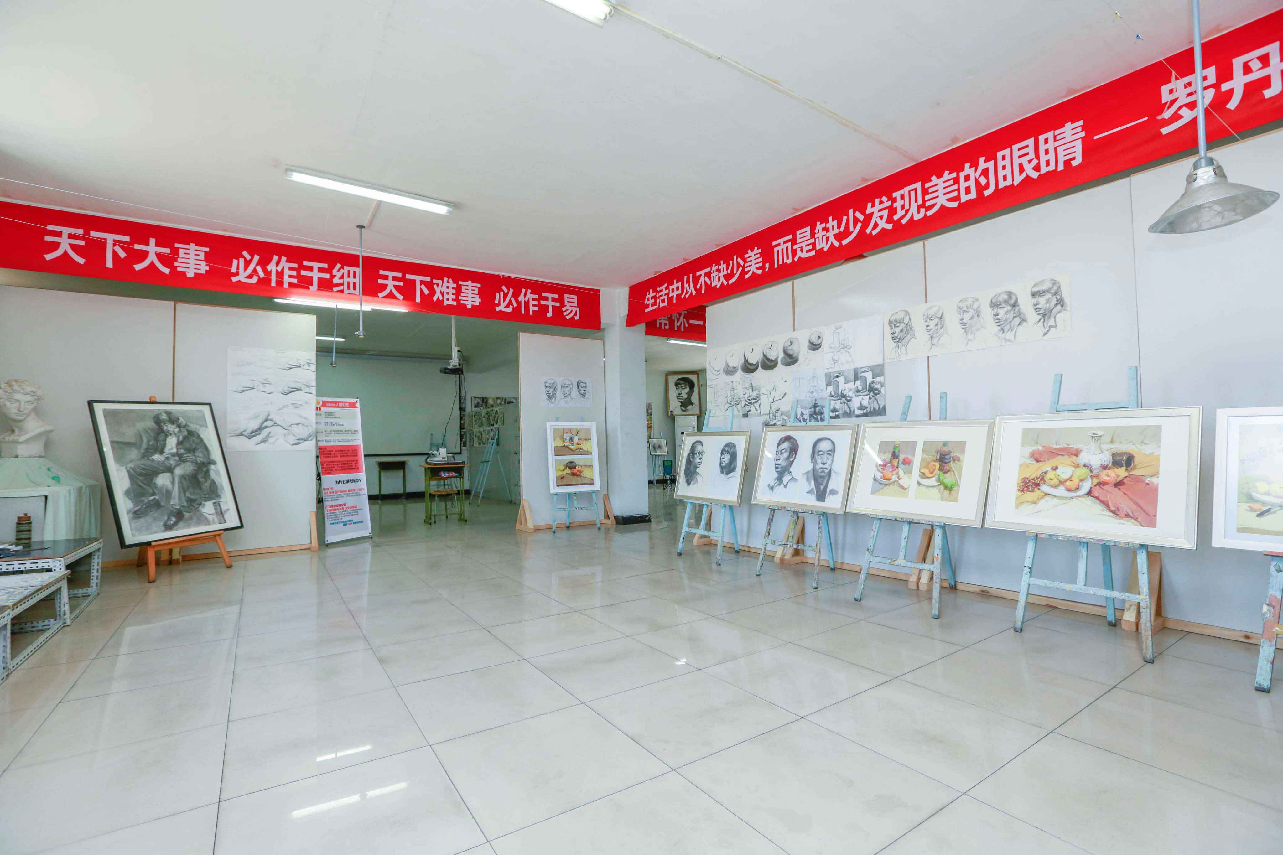 北京画室_北京南街8号画室环境3